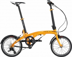 Dahon EEZZ yellow sunrice